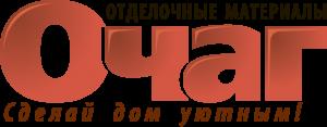 Компания «Очаг»